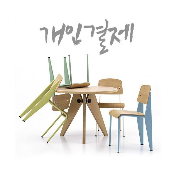 디자인원준 (해운대)