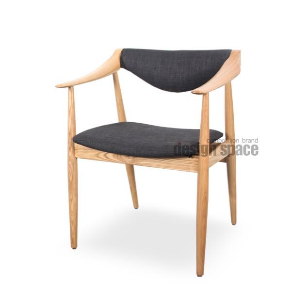 narun arm chair<br>(나룬 암체어)