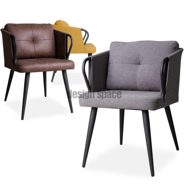 modine chair<br>(모딘 체어)