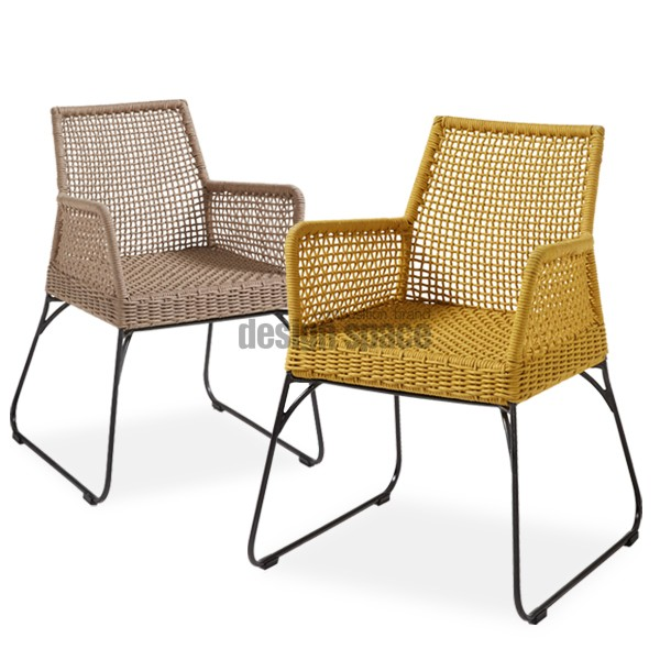 duncan arm chair<br>(던칸 암체어)