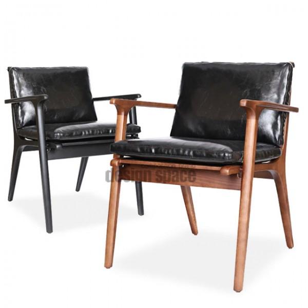 rouse arm chair<br>(라우스 암체어)