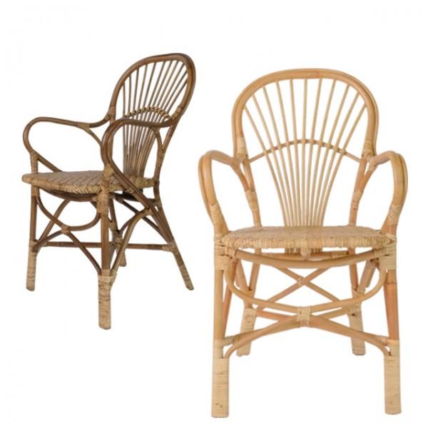 julian arm chair<br>(줄리안 암체어)